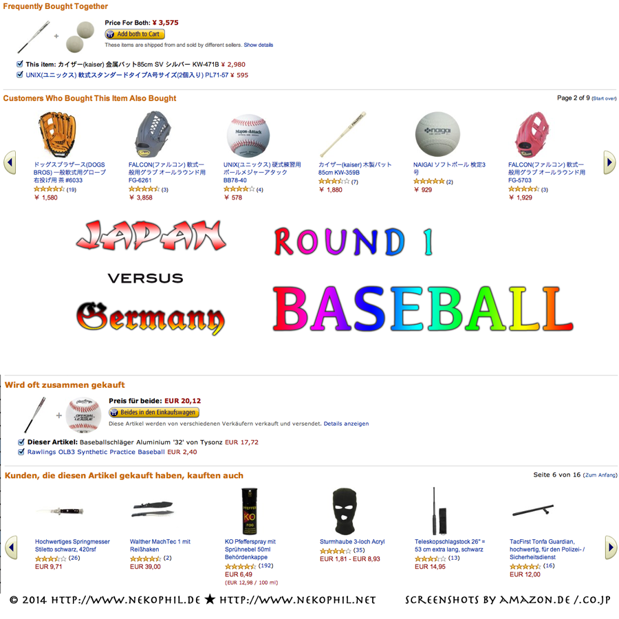 Japan vs Germany (Baseball)